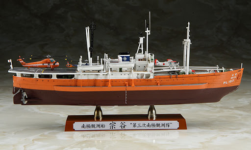 1/350 0 Antarctica Observation Ship Soya [HA40023]