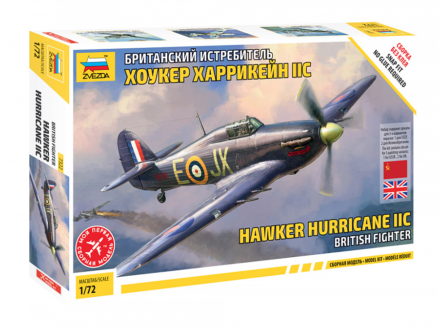 1/72 Hawker Hurricane IIC British Fighter